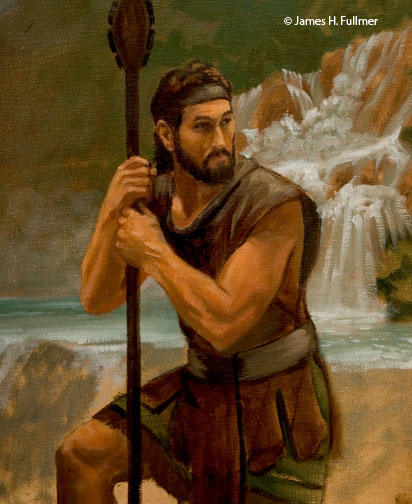 Mighty Warriors In The Bible: JWitness Forum HOME PAGE